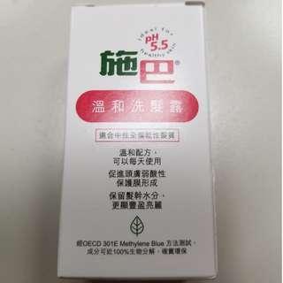 Seba Everyday Mild Shampoo 溫和洗髮露 (20ml) expire 2022/03/13