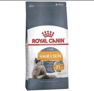 Royal Canin Hair & Skin 4kg (NO PORK)