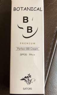 BOTANICAL BB Cream (Made in Japan)