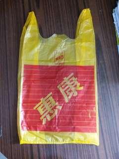 懷舊惠康膠袋