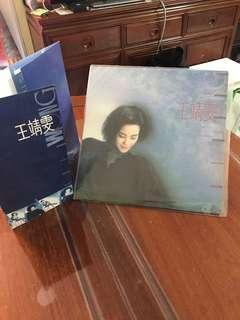 黑膠唱片 王靖雯