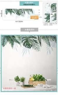 Exotic green leaves wallpaper