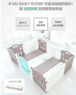 Ifam Baby Room  playmat big sale