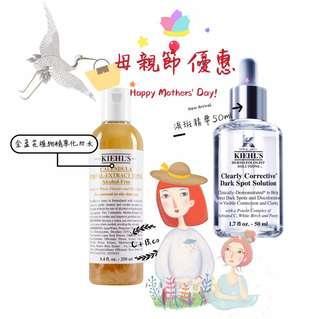 【母親節】Kiehl's 契爾氏 金盞花化妝水250ml+美白淡斑精華50ml