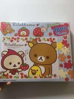 全新鬆弛熊砌圖 1000pcs Rilakkuma Puzzle