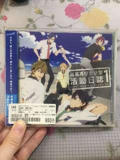 Free! Drama CD - 活動日誌1
