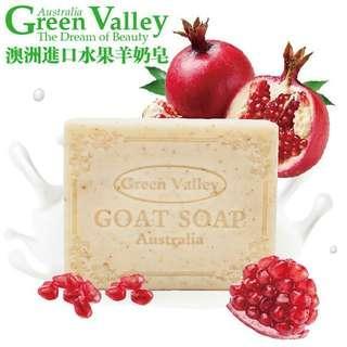 澳洲紅石榴天然山羊羊奶皂(滋養)