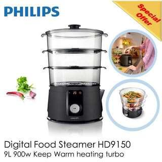 🚚 BNIB Philips Avance Collection Steamer HD9150 /14L900W /Digital timer/ Heating turbo Aroma Infuser /Keep warm function