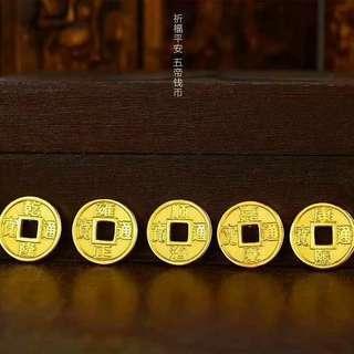 🚚 999 gold