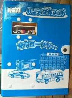 Takara Tomy Tomica World Handy 3D Map Bus Station with bus