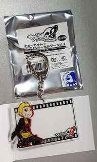 Persona Q2 Fortune Acrylic Key Ring Ryuji Sakamoto