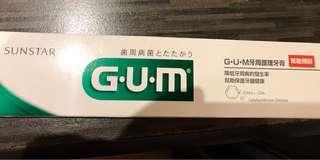 🚚 Gum牙膏140g