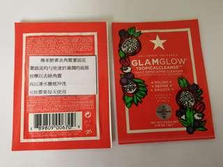 Glamglow 3g x2 超級水果酵素洗面乳 tropicalcleanse daily exfoliating cleanser