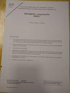 HKDSE 2019 Paper 2 Math original copy