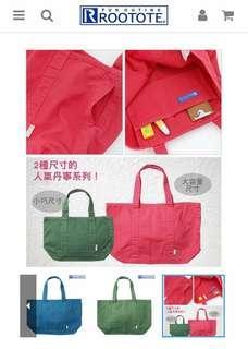 🚚 9成新3折賣!ROOTOTE 單寧系列帆布包(小巧包)