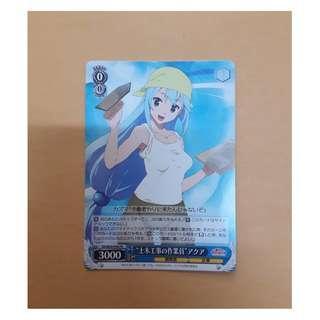 Aqua - Weiß Schwarz TCG card