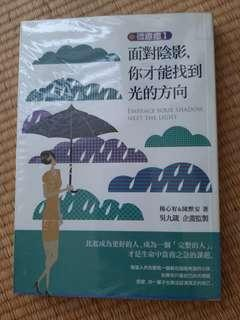 🚚 吴九箴 Chinese Book