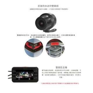 (附32G卡) 速霸 7HDMOTO 雙頭龍 720P 前後 防水雙鏡頭行車記錄器