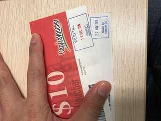 CapitaLand vouchers