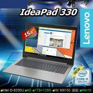 Lenovo idea 330 i5 4G 1T MX150送480G固態