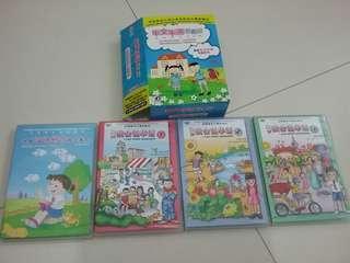 🚚 Chinese hanyu pinyin DVDs lessons + bonus CD