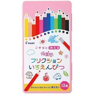 PIlot Frixion Color Pencils 12 colors