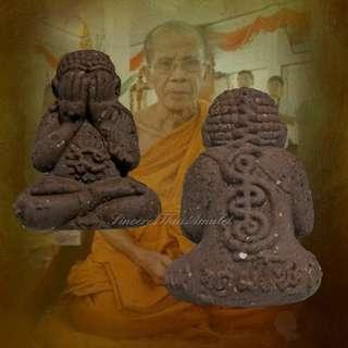 Phra Pidta, Jumbo, Lp Joy, Wat Non Thai, Thai Amulet