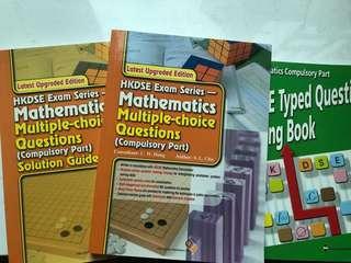 數學dse練習
