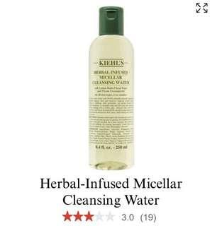 Kiehls cleaning water