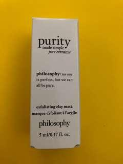 Philosophy exfoliating clay mask - brand new