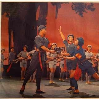 Chinese propaganda, Red Detachment of Women