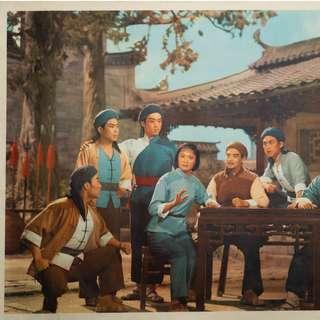 🚚 Chinese propaganda, Azalea Mountain
