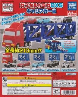 Capsule Tomica DX5 Carrier. 拖架車 編
