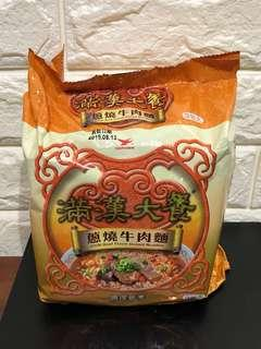 🚚 Taiwan instant noodle, Man Han Da Can, Beef flavor (滿漢大餐 蔥燒牛肉麵)
