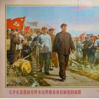 🚚 Chinese propaganda, Glorious Mao Zedong Thought Shall Forever Lighten Our Path Forward