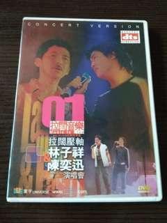 林子祥, 陳奕迅DVD - 拉闊音樂演唱會01