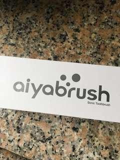 aiyabrush ZR101 電動牙刷(全新未拆盒)
