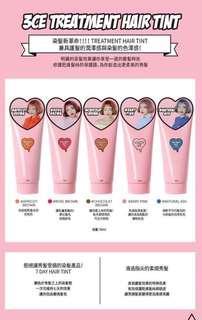 3CE #baby pink護髮染髮膏染髮劑50ml
