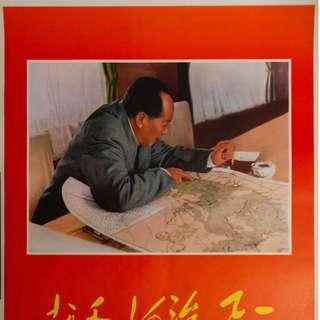 Chinese propaganda, Chairman Mao's calligraphy
