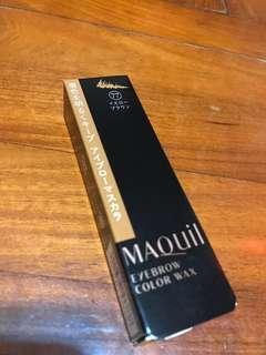 Maquillage 資生堂 Shiseido 眉膏 eyebrow wax 77色