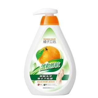 🚚 600ml【108元起】全新 橘子工坊 溫和低敏碗盤洗滌液600ml/瓶
