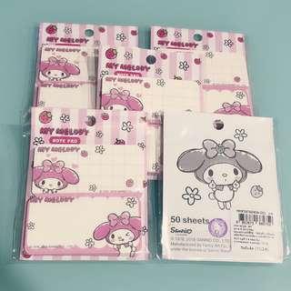 Sanrio My Melody Note Pad 100 Sheets 8.2cm x 10.6cm 美乐蒂可爱卡通便条纸