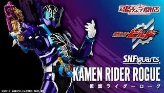 最後一盒!!全新 Rogue 魂限 Kamen Rider 幪面超人 SHF 老實人 crocodile S.H.figuarts Bandai Build