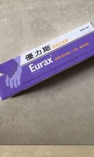 Eurax優力斯特效止痕膏60g包平郵