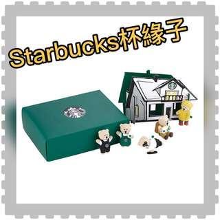 Starbucks 杯緣子 星巴克🇹🇼