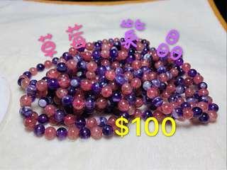 草莓配紫晶8mm
