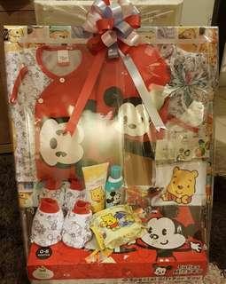Baby Hamper - Gift