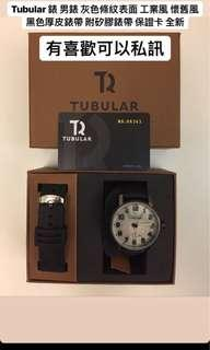 Tubular 錶 男錶 灰色條紋表面 工業風 懷舊風 黑色厚皮錶帶 附矽膠錶帶 保證卡 全新