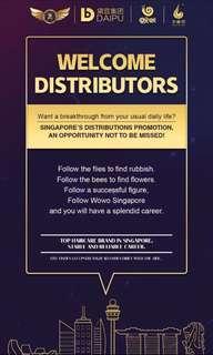 🚚 Wouwou distributor