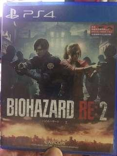 Biohazard re2 有 code
